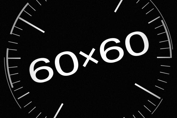 60x60 Wave Farm Mix